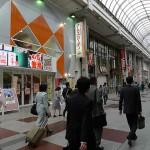仙台駅前名掛丁商店街